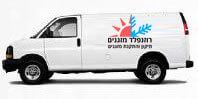 טכנאי מזגנים בחיפה